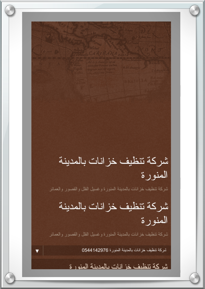 ٢٠١٩-٠١-٣١ ١٥.٥٣.٣١.png